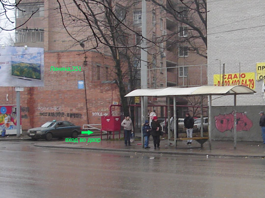 Вход со стороны проспекта Ленина во двор дома 251