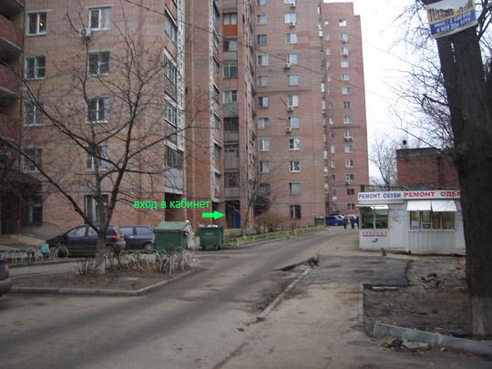 Вид со стороны проспекта Ленина